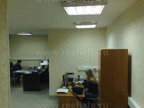 410-364-466. или посетив наш офис по адресу: ул. Автозаводская, дом 17, корп. 3, офис 11 (отдельный вход в цокольный...